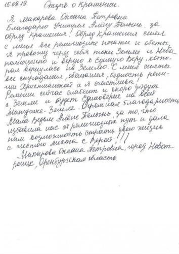 phoca thumb l 16 09 makarova
